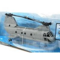 Boeing CH-46 Sea Knight Marines Helicopter diecast model 1:55 scale die cast from NewRay