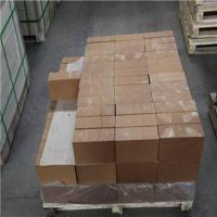 Buy cheap Iron & Steel Industry Refractories Magnesia Brick from wholesalers