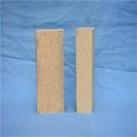 NG-0.7 Fireclay Insulating Brick Hot Blast Stove