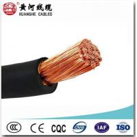 China Flexible Welding Cable wholesale