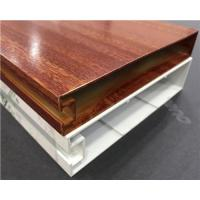 Aluminum Wood Extruded Baffle Ceiling System Interior Architectural Linear Plank Panels