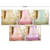 China Single Entry Mosquito Net Canopy Bites Protect For Single Double King Size Bed on sale