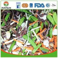 Buy cheap Individual Quick Freezing Organic Mixed Vegetables from wholesalers