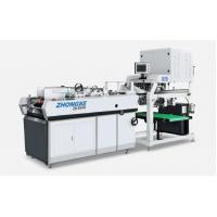 Buy cheap WLH5540FULL AUTOMATIC CORRUGATED BOX FORMING MACHINE from wholesalers