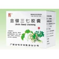 China Gold and silver thirty-seven capsules wholesale