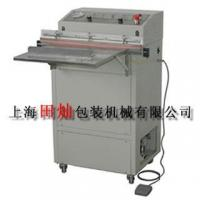 Buy cheap Outside pumping vacuum packing machine (can be filled with inert gas) from wholesalers