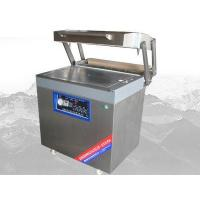 Buy cheap SZ-750 body of vacuum packaging machine from wholesalers