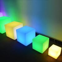 Buy cheap Led cube AE-EC5050Cube(Size 50*50 from wholesalers
