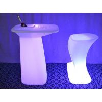 Buy cheap Led furniture AE-EF-064 from wholesalers