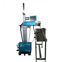 Buy cheap On-line laser marking machine from wholesalers