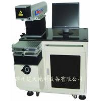 Buy cheap Laser marking machine for end pump from wholesalers