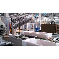 Buy cheap Conveying line, logistics, robot workstation from wholesalers