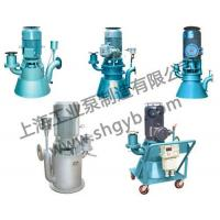 Buy cheap WFB Non-Sealing Self-Control & Self-Priming Pump from wholesalers