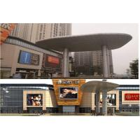 Buy cheap Foshan Star Square Plaza from wholesalers