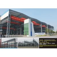Buy cheap Building Steel Structure COSCO Shipyard hulljoint plant from wholesalers