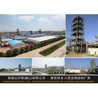 Buy cheap Invista fibie(foshan) plant from wholesalers