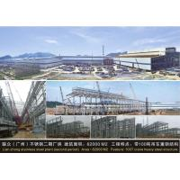 Buy cheap Lianzhong(Guangzhou) stainless steel corporation the second phase plant from wholesalers