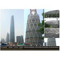 Buy cheap Pearl River New Town Project west tower from wholesalers