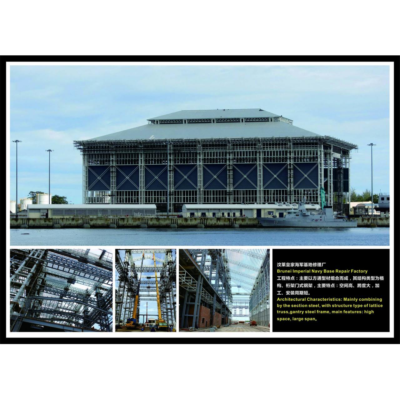 Buy cheap Brunei Navy Base from wholesalers