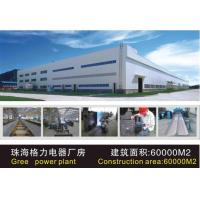 Buy cheap Zhuhai Gree Plant from wholesalers