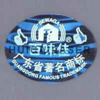 Buy cheap hologram sticker9 from wholesalers