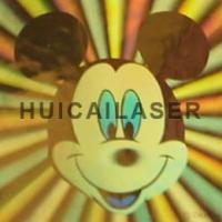 Buy cheap hologram sticker3 from wholesalers
