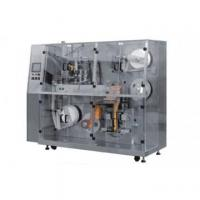 DXDK-496 ROUND POCKET PACKING MACHINE WITH OUTER POUCH