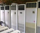 Buy cheap Air conditioning recovery from wholesalers