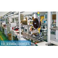 Buy cheap Automatic inspection packing line from wholesalers
