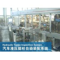 Buy cheap Automatic assembly system from wholesalers