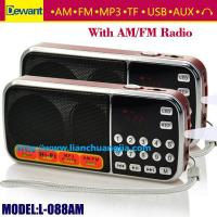 Buy cheap Dewant L-088AM portable mini MP3 player AM FM radio speaker from wholesalers