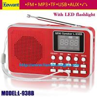 Buy cheap Dewant L-938B portable mini MP3 player FM radio speaker from wholesalers