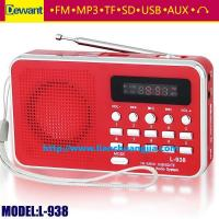 Buy cheap Dewant L-938 portable mini MP3 player FM radio speaker from wholesalers
