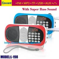 Buy cheap Dewant L-198 portable mini MP3 player FM radio speaker from wholesalers