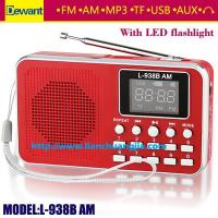 Buy cheap Dewant L-938B AM portable mini MP3 player FM AM radio speaker from wholesalers