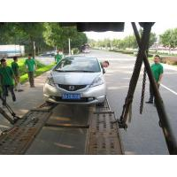 Buy cheap Loading cart from wholesalers