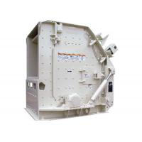 Buy cheap Horizontal-shaft Impact Crusher from wholesalers