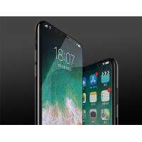 China Invisible entire view 3d curved edge full cover tempered glass for iphone x screen protector wholesale