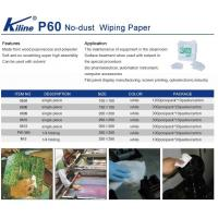 P60 No-dust Wiping Paper
