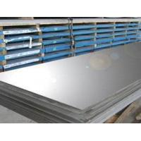 China Hot rolled mild steel plate astm a36 st37 st52 low price wholesale