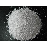 Buy cheap monodicalcium phosphate from wholesalers