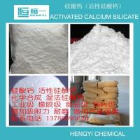 Buy cheap ACTIVATED CALCIUM SILICATE from wholesalers