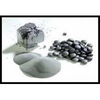 Buy cheap Tellurium from wholesalers