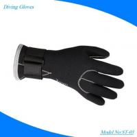China 2017 Newest Swimming Diving Gloves for Spearfishing wholesale