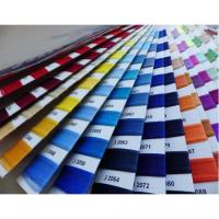 China Polyester Textured Yarn wholesale