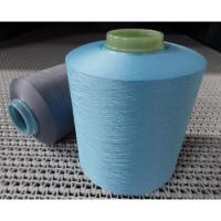 Buy cheap Cotton Nylon Yarn from wholesalers