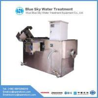 China Wastewater Treatment Low Price Oil Separator for Wastewater wholesale