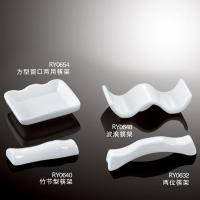 China 3 In 1 Chopstick Rest-RY0654 wholesale
