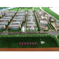 Environmental protection industrial park