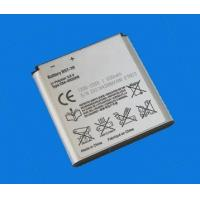 China battery for sony BST-38 mobile phone battery wholesale